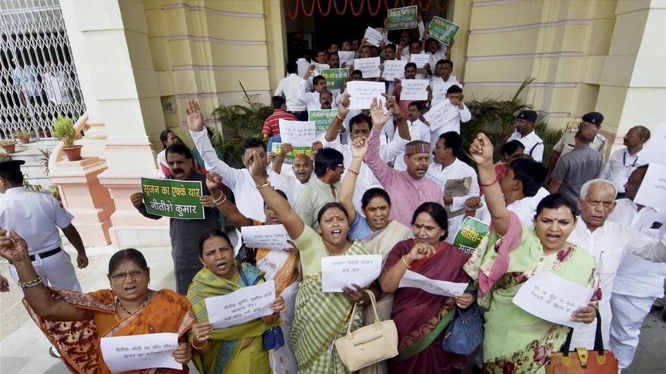 Bihar house,Bihar assembly,assembly adjourned