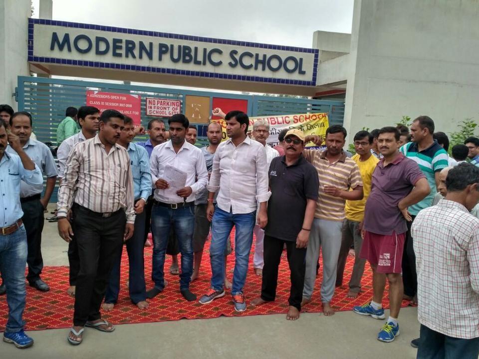 Modern Public School,Shahberi,Gautam Budh Nagar