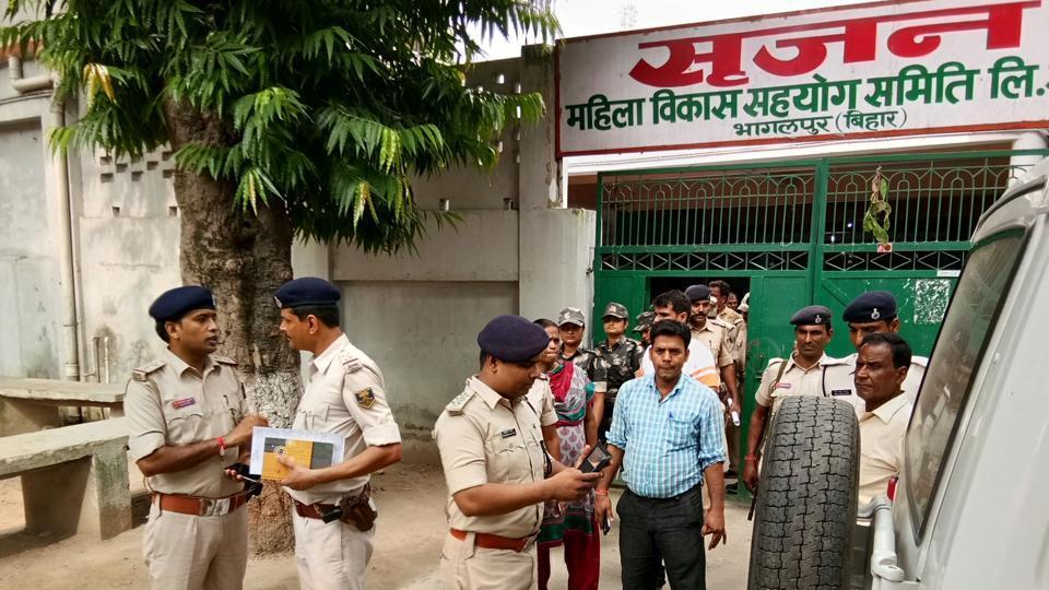 Srijan scam,Bihar scam,Nitish Kumar