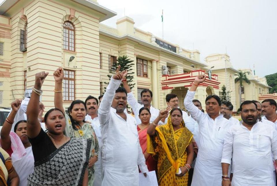 Bihar assembly,Legislative council,Opposition protest