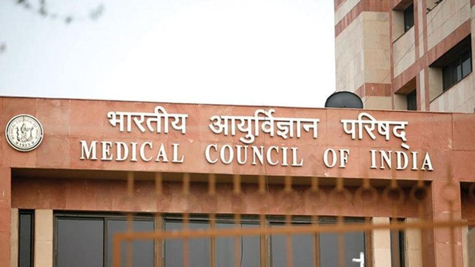 Medical Council of India,MCI,MBBS