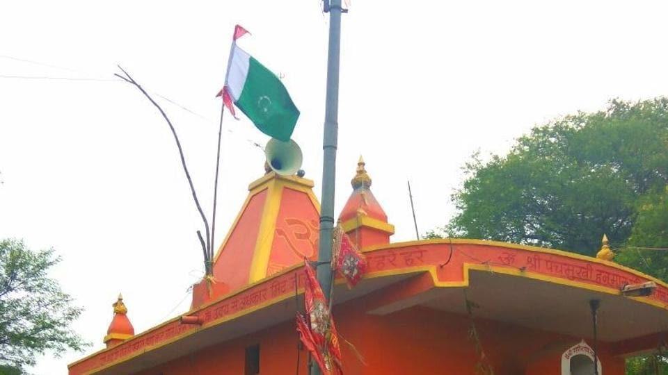 Pakistani flag,Hanuman temple,Narsinghpur