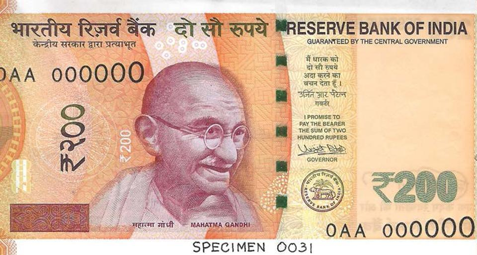 Rs 200 notes,ATM,Currency
