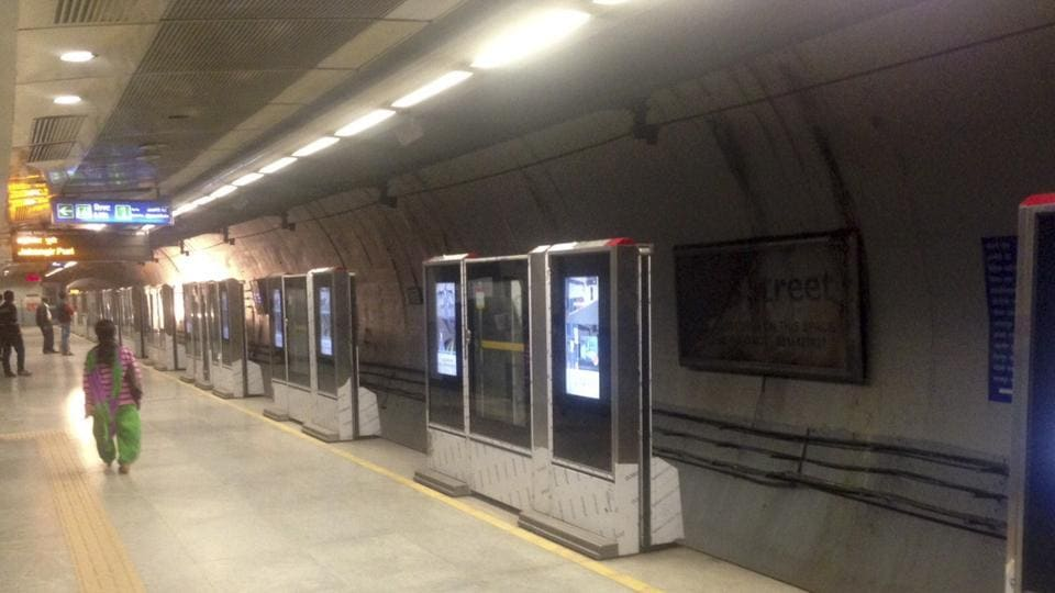 Platform screen doors are currently functional at all metro stations on the Airport Express Line ( & DMRC has \u0027no plans\u0027 for installing screen doors at Gurgaon metro ...