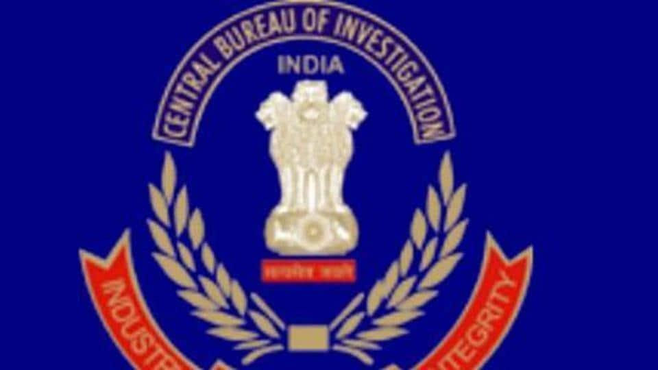 Srijan scam,Bihar,CBI