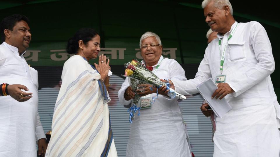 Mamata Banerjee,RJD rally,Lalu Prasad Yadav