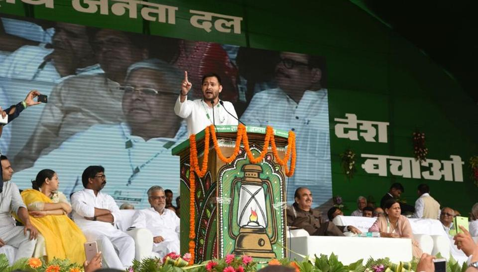 Lalu Prasad's younger son and Bihar's former deputy chief minister Tejashwi Prasad Yadav speaks at the