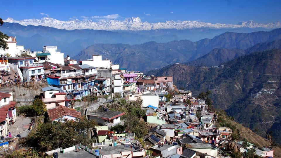 Uttarakhand News,Pauri,Garhwal