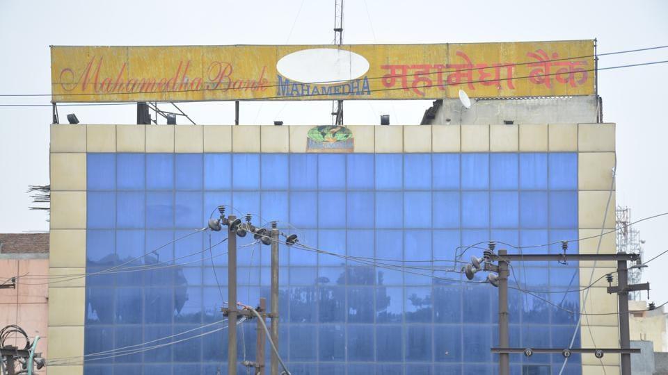 Mahamedha,RBI,Licence cancelled