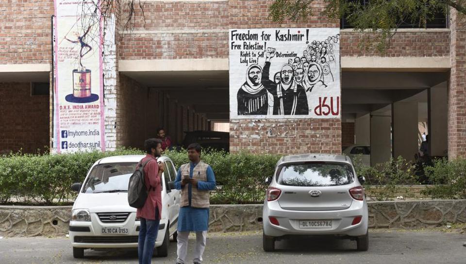 IIT Kharagpur,Rajeev Kumar,Jawaharlal Nehru University