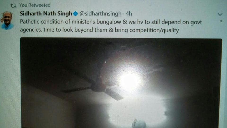 Uttar Pradesh,Government residence,Monsoon