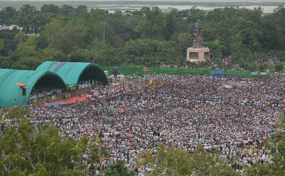 Lalu [Prasad Yadav,Photoshopped image,Gandhi Maidan rally