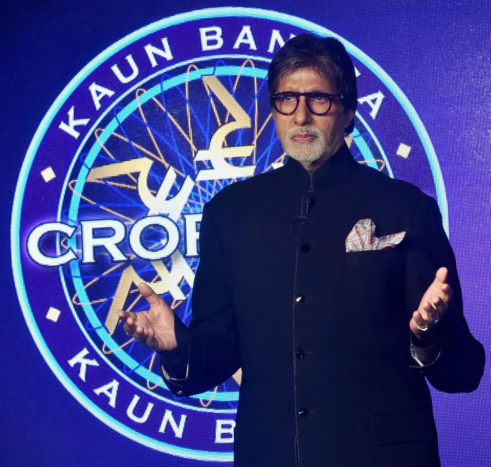 The Kota chapter of the Junior Chamber International will organise Kaun Bnega Lakhpati , quiz competition  n the lines of the KBC hosted by Bollywood actor Amitabh Bachchan.
