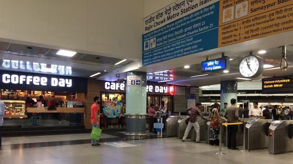 Delhi Metro,DMRC,Metro