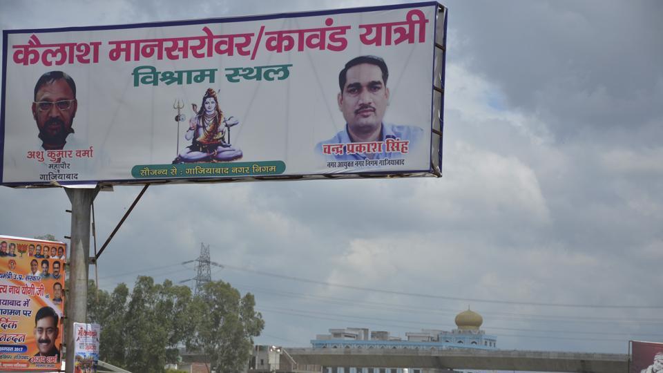 yogi,ghaziabad,hindon