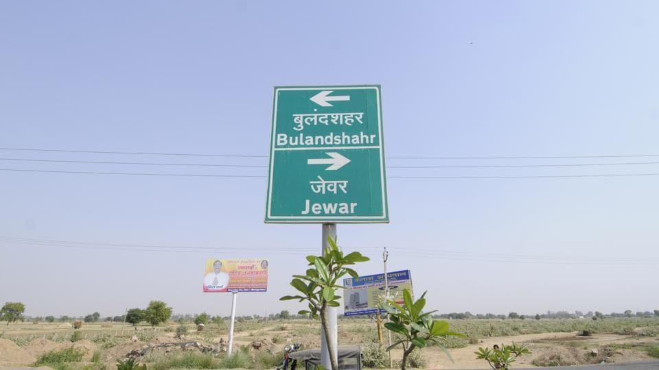 Jewar,Greater Noida,Noida