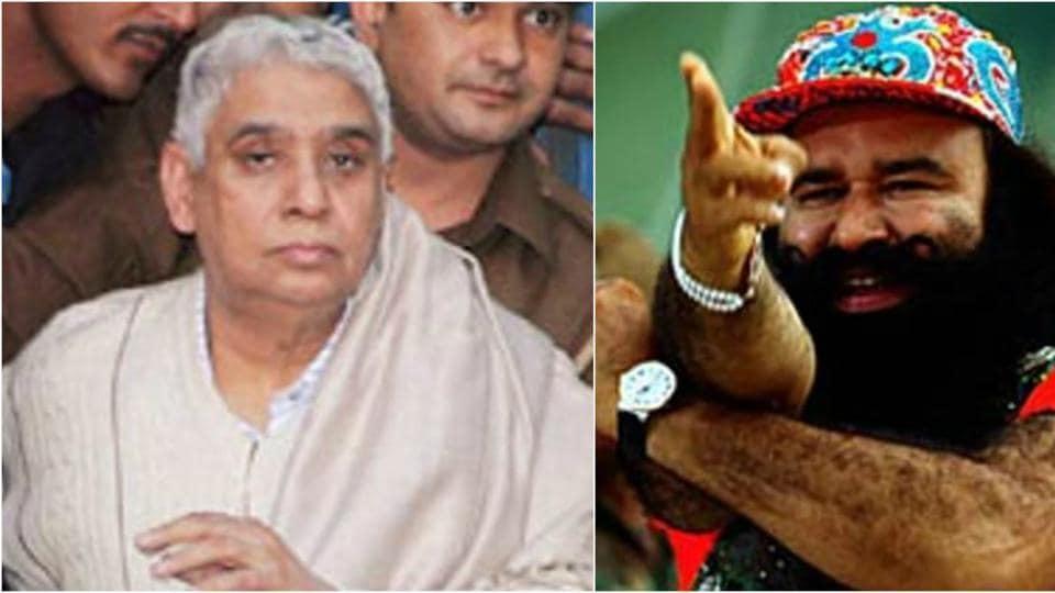 CBI judge to be flown to Rohtak jail