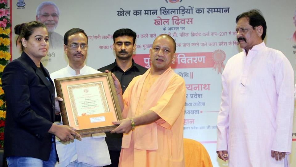 Yogi Adityanath,Uttar Pradesh,National Anti-Doping Agency