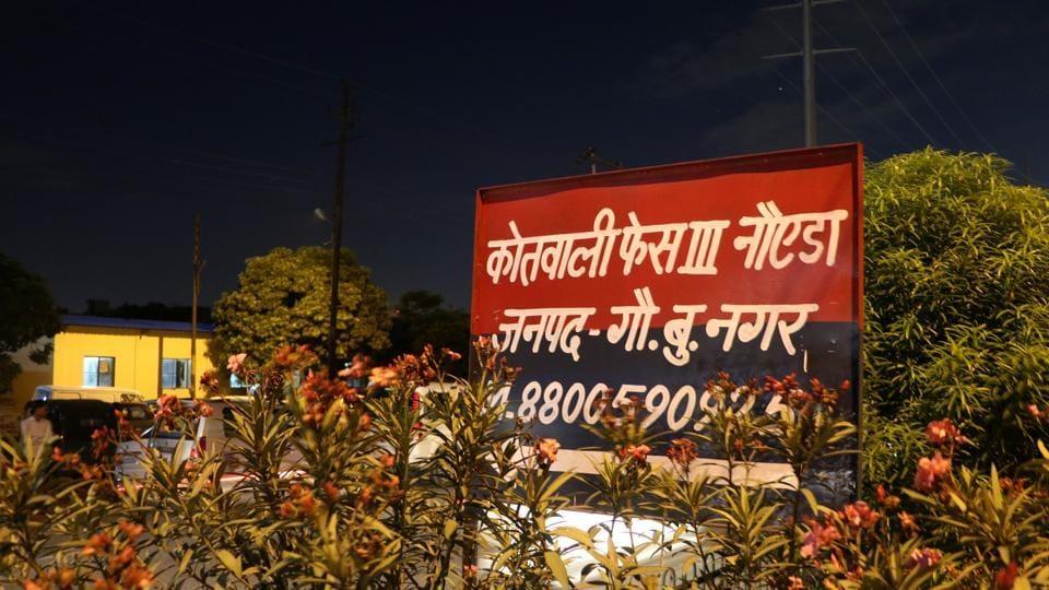 Chhajarsi in Noida,Shambhu Dayal Inter College,Noida's Phase-3 police