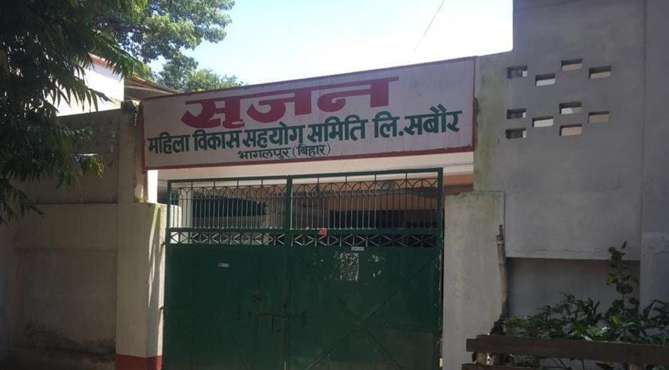 An NGO called Srijan has been  found to have pulled off one of the most daring scams in Bihar's history.