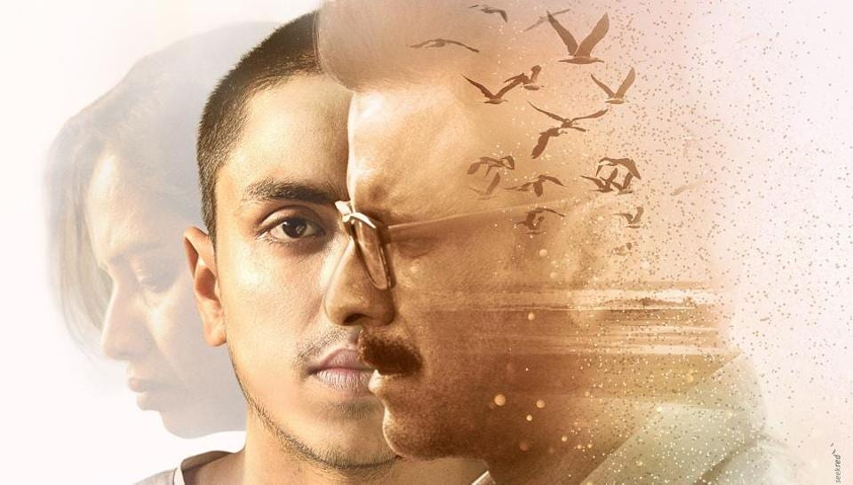 Rukh,First look,Motion poster