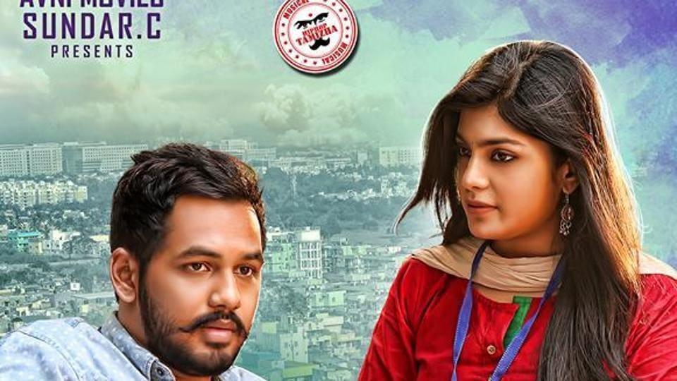 Aathmika in a poster of her debut film Meesaya Murukku.