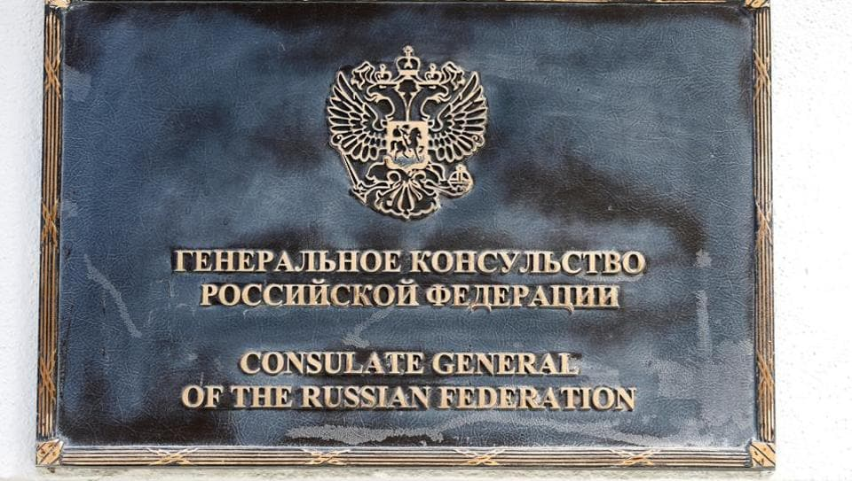 A sign outside the entrance to the building of the Consulate General of Russia is shown in San Francisco, California on  August 31.