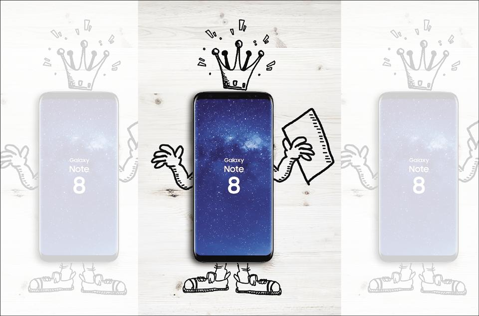 The Note 8 from Samsung has some really cool features