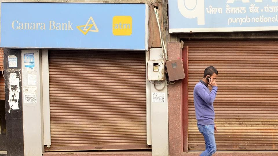 A view of the closed Canara Bank ATM in Amritsar.