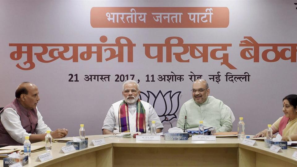 Cabinet reshuffle highlights: PM Modi's govt to get nine new ...