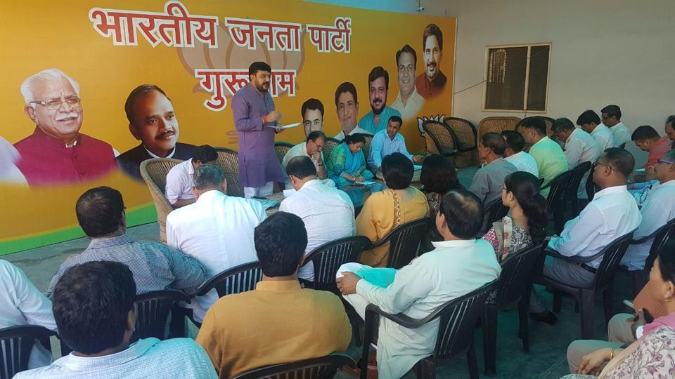 Local BJP leaders met to discuss the party's strategy for the ensuing MCG elections on Sunday.