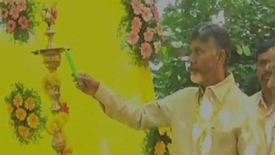 Andhra Pradesh chief minister M Chandrababu Naidu attends a TDP workshop to review party's recent victory in Nandyal bypoll and Kakinada municipal polls.