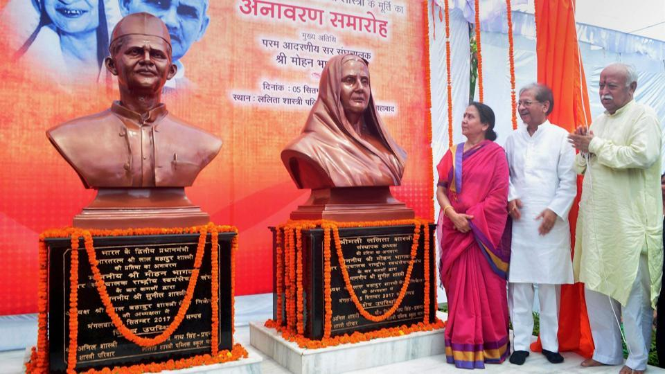 RSS chief Mohan Bhagwat attends an event at the Lal Bahadur Shastri Technical Intermediate College in Manda near Allahabad on Tuesday.