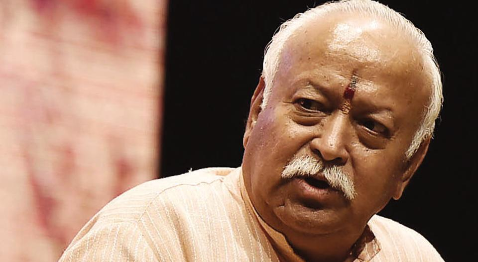 RSS chief Mohan Bhagwat is expected to speak on the role played by Sister Nivedita in India's freedom struggle.