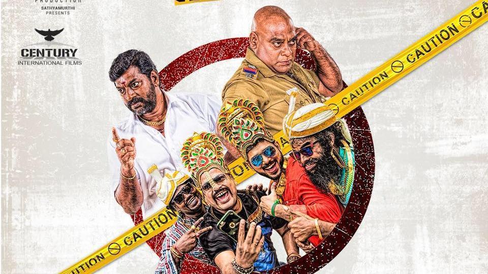 Thappu Thanda stars Sathya, Shweta Gai, Mime Gopi, Ajay Ghosh and John Vijay.