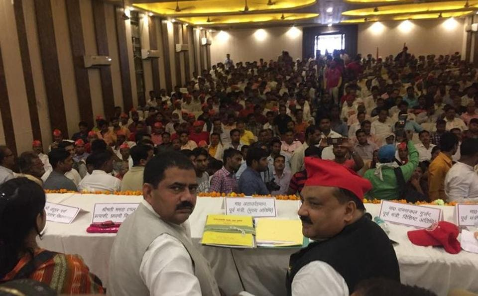 SP,National convention,Agra