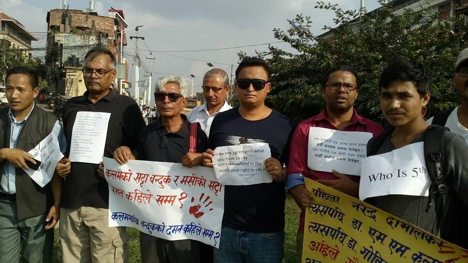 Gauri Lankesh murder,Gauri Lankesh protest in Nepal,Hindu extremism