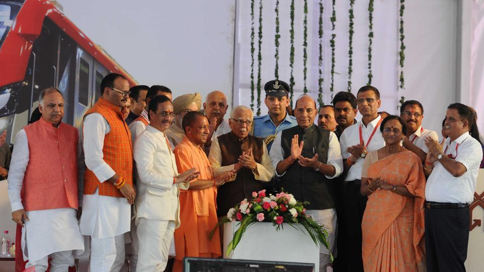 Home minister Rajnath Singh, UP Governor Ram Naik and Chief Minister of UP Yogi Adityanath with other state ministers were present at the  inauguration.  (Subhankar Chakraborty/HT PHOTO)