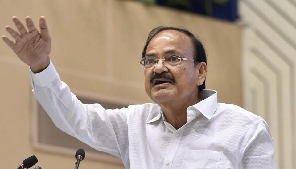 Vice President, Venkaiah Naidu address during the National Award to Teachers – 2016 during a function in New Delhi on Tuesday.