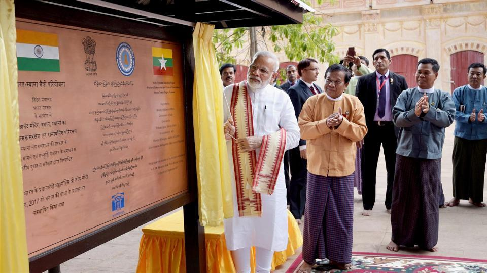 PM Modi,Myanmar,Demonetisation