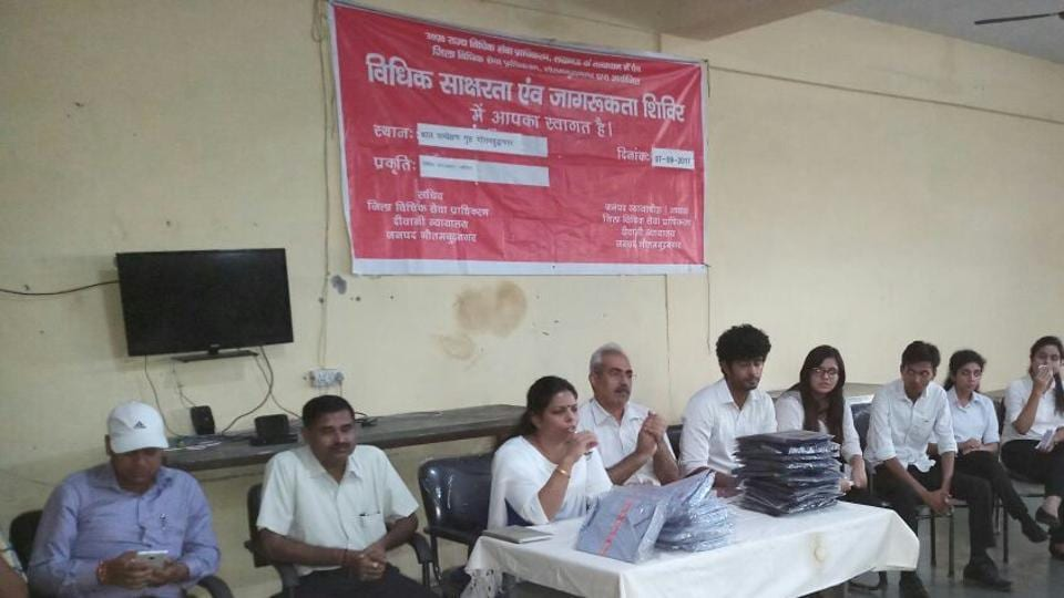The awareness workshop at the State Observation Home in Noida on Thursday.