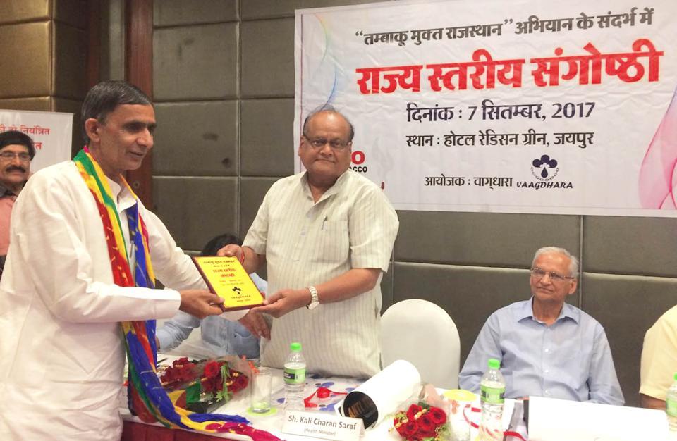 Rajasthan health minister Kali Charan Saraf felicitates lagislator  Maman Singh on quitting smoking at a state-level seminar on 'Tobacco Free Rajasthan' in Jaipur on Thursday.