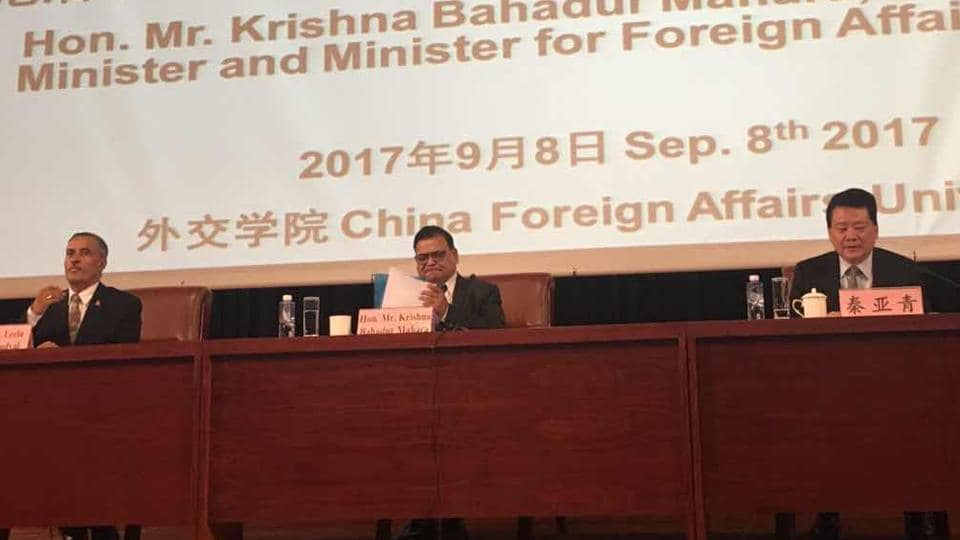 Nepal foreign minister Krishna Bahadur Mahara (centre) at an event at the China Foreign Affairs University in Beijing on September 8, 2017.