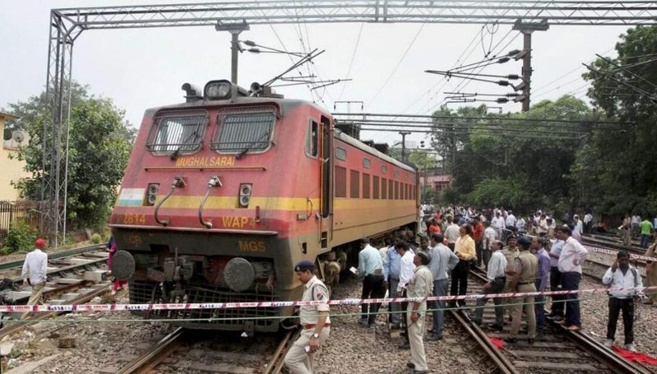 The train travels from Varanasi to New Delhi.
