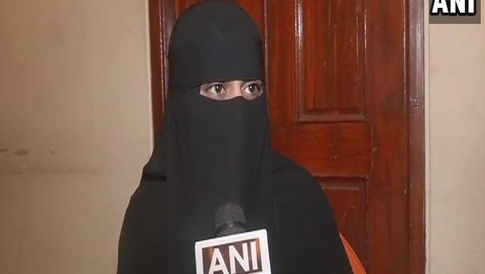 Humera Begum said she was tortured and beaten up by her employer in Riyadh. (ANITwitter)