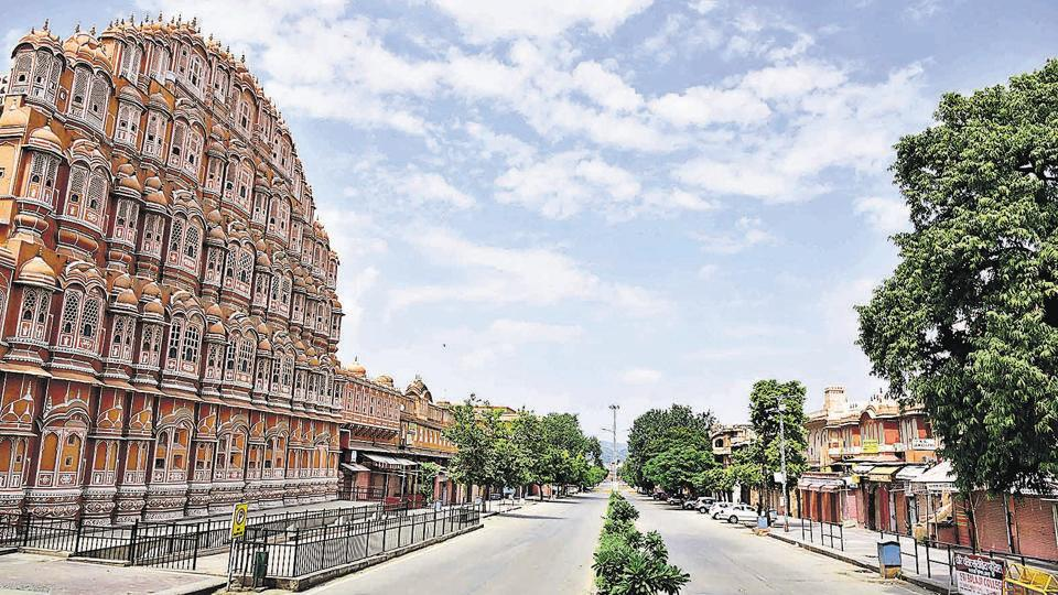 Rajasthan News,Ramganj,curfew