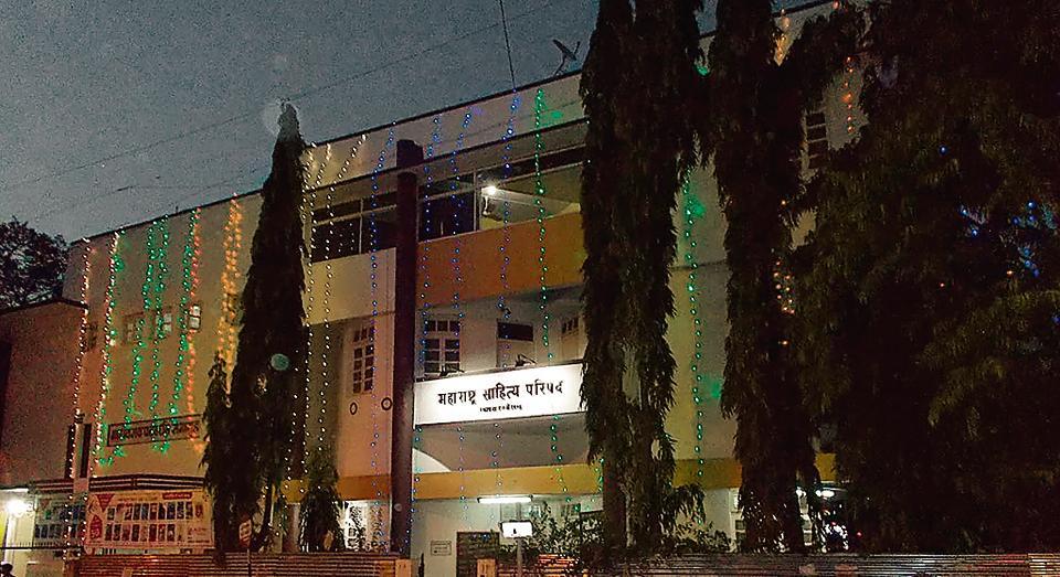 Raosaheb Kasbe, president of Maharashtra Sahitya Parishad, has also opposed the choice of venue.
