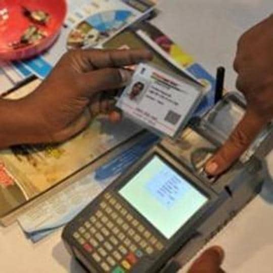 The deadline to link bank accounts with the 12-digit biometric identification number is December 31.