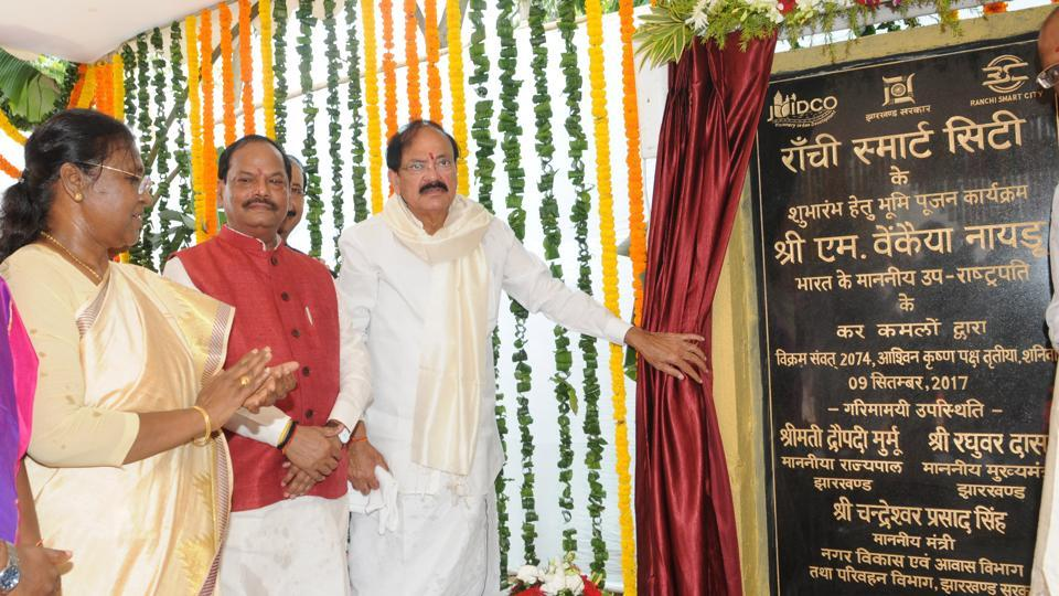 Vice-President M Venkaiah Naidu at the foundation stone laying ceremony for a greenfield smart city project, Ranchi, September 9, 2017