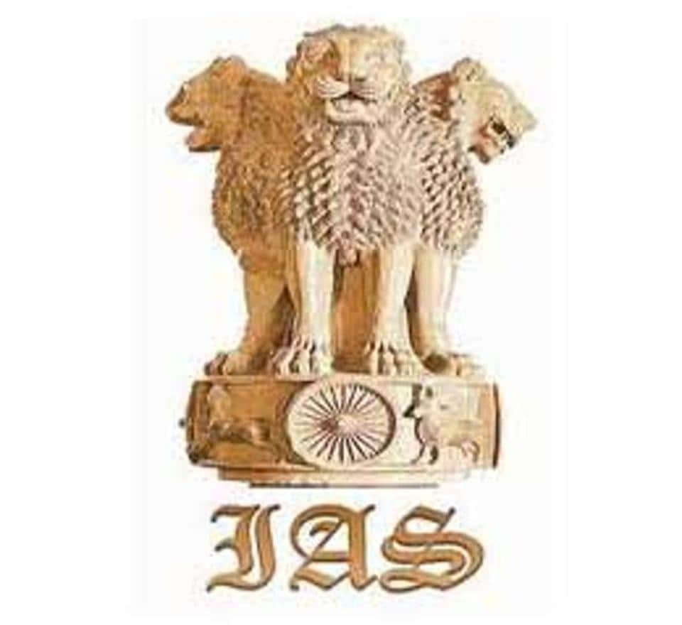 IAS screening,Uttar Pradesh,UP cadre IAS officers